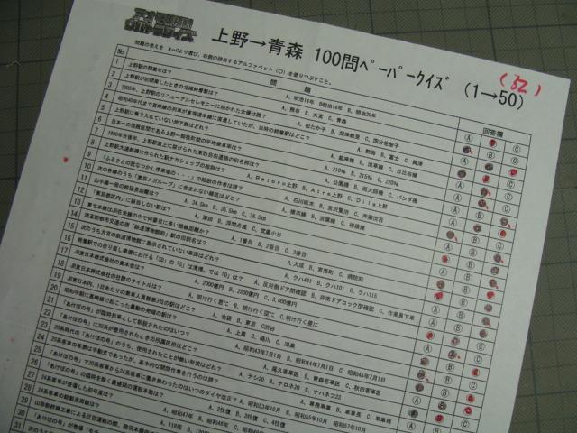 DSC01301.JPG