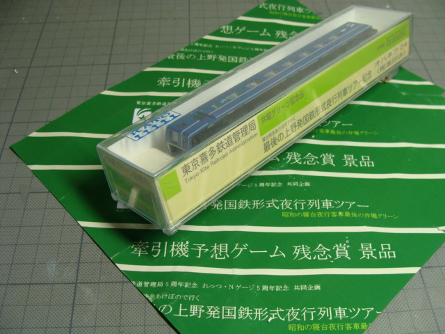 DSC01303.JPG