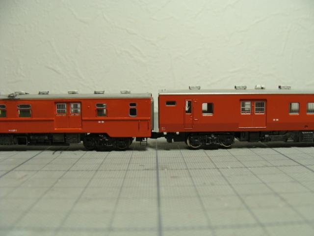DSC01913.JPG