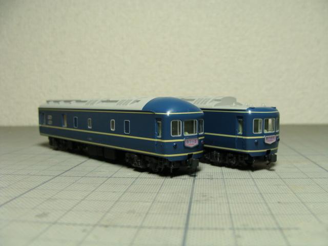 DSC01943.JPG